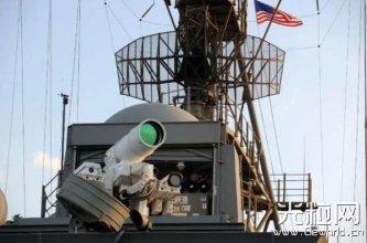 解析美军激光武器进展:可形成无限火力