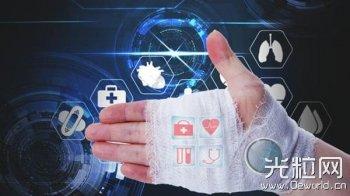 3D打印智能绷带:可实时监控伤口状况并通过5G传