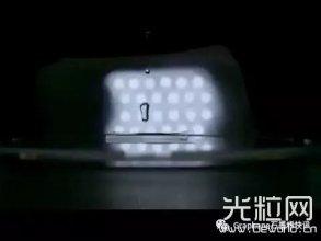 美国华人科学家石墨烯电极技术取得重要进展