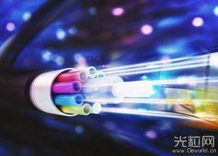 光通信技术前瞻:涡旋激光器传输速率增10倍