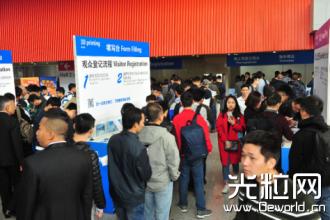 2018年广州国际模具展览会将于3月