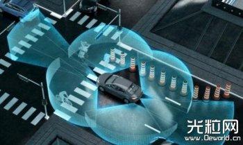 玛涅蒂马瑞利收购激光雷达公司 发展自动驾驶