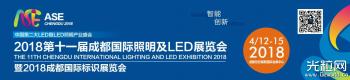 九月不订展,十月徒伤悲——成都国际LED照明展