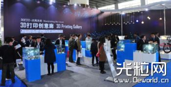 2018年广州国际模具展览会3月回归
