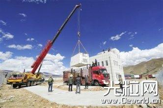 """超级大气""""激光眼""""在西藏安家 10月恢復观测"""