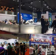 CIAIE 2017第七届中国上海国际汽车