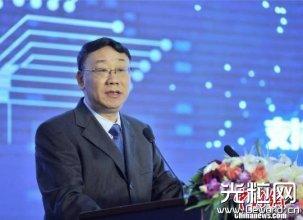 中国智能制造机电装备高峰论坛开