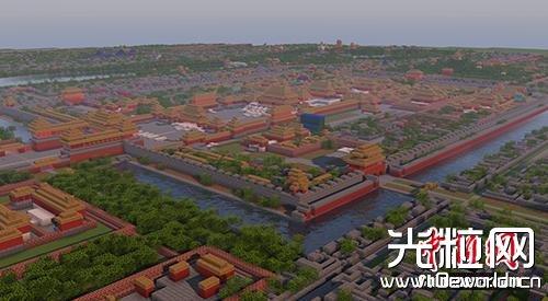游戏打造虚拟故宫美奂美伦 3D打印模型在故宫博物院展出