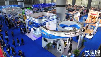 FD-Asia广州国际铸造、压铸及锻压