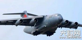 央视:运-20未来将装备激光武器 成空中反导平台