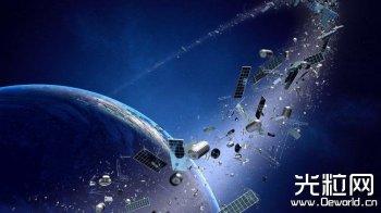 新设想!中国欲用巨大激光清除太空垃圾