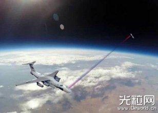 挑战美间谍卫星 俄新型机载激光反卫星武器研制