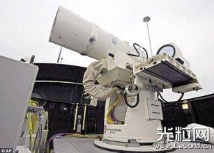 美海军发展舰载高能激光武器 号称可击毁小艇或