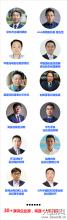 2018中国国际显示产业大会开启倒