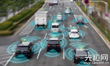 科学家提出新设想:用超快激光引导无人驾驶汽