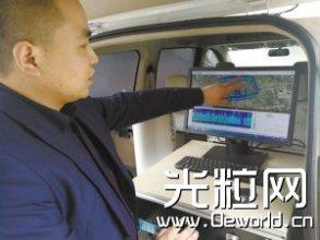 激光雷达精准探测大气污染