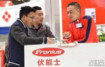 2018国际汽车工程技术展览会将在