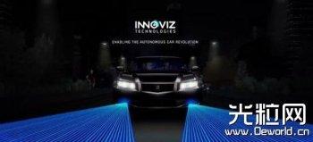 2025年激光雷达市值将达72亿美元 助力自动驾驶