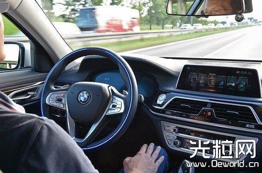 激光雷达技术加持 宝马无人驾驶企汽车腾飞