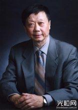 中科院院士林尊琪逝世 系著名高功率激光技术专