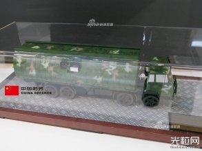 激光武器白菜化!中国展示两款激光压制和干扰