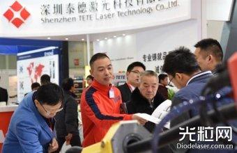 CAPPT2019 将在武汉举办, 聚焦汽车零