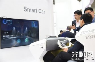 Auto Tech 2019 中国国际汽车技术展将