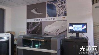 EGO算法,用于3D打印和FRE技术相结合能打印出高精