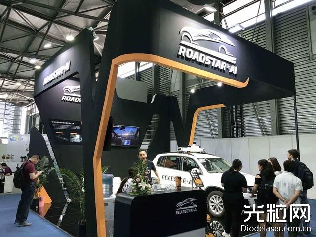 纯国产!Roadstar.ai携激光雷达Level4自动驾驶解决方案亮相CES