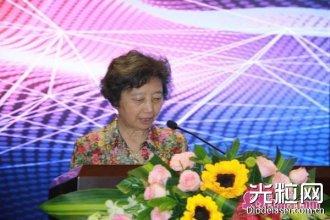 山东省激光产业技术创新联盟正式成立
