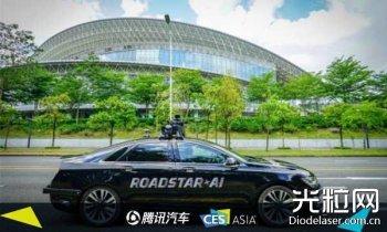 纯国产!Roadstar.ai携激光雷达Level4自动驾驶解决方