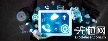 激光产业互联网加速前进 华工持续6·18嗨购节
