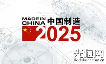 激光技术正引领产业发展 企业应关注三大布局