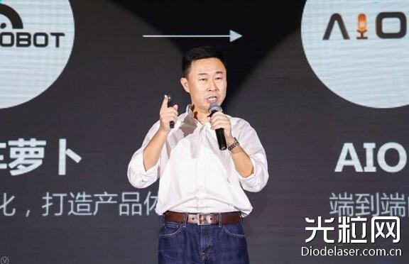 思必驰宣布D轮融资5亿元 布局AI芯片和语音合成技