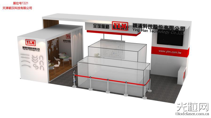 北京国展7月19日汽车制造行业前瞻,立即行动,抢先锁定商机!