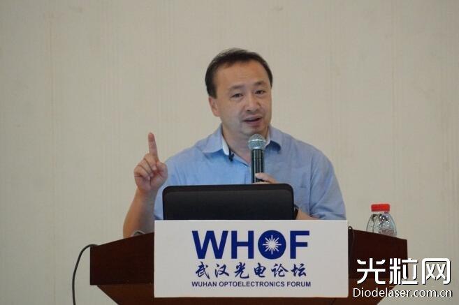 新加坡南洋理工大学沈平教授做客第145期光电论