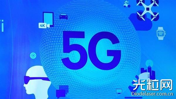 工信部:我国突破5G关键技术,年底将推出商用设备