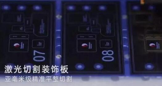 """小米8透明版""""装饰主板""""中的激光工艺"""