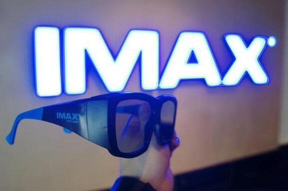 新一代IMAX 激光系统上海启幕,观影效果更好