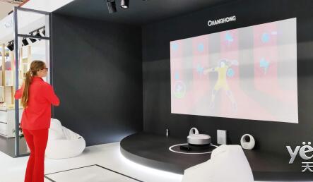 引领4K激光趋势 长虹C7UG成IFA2018标杆产品