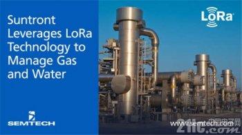 Semtech的LoRa技术力助新天科技管理中国公用事业,