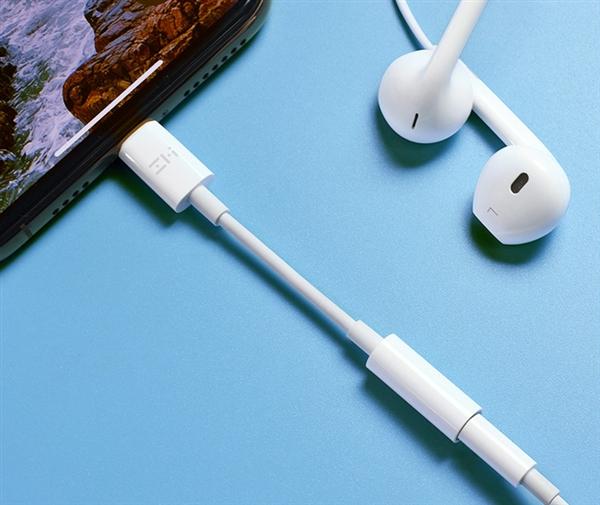 紫米3.5mm苹果Lightning转接线发布:59元