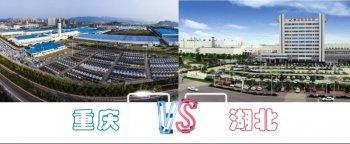 重庆 VS 湖北,谁的未来汽车产业