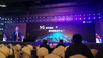 重庆手机展|市场风向标,技术新动能,这次我