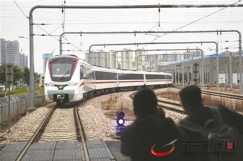 东莞轨道交通首列电客车架修落成并交付使用