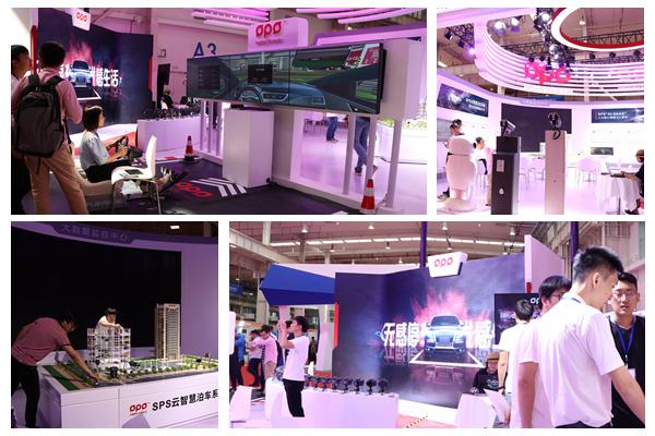 CEE2019消费电子展北京亦创会展中心开启智慧新世界