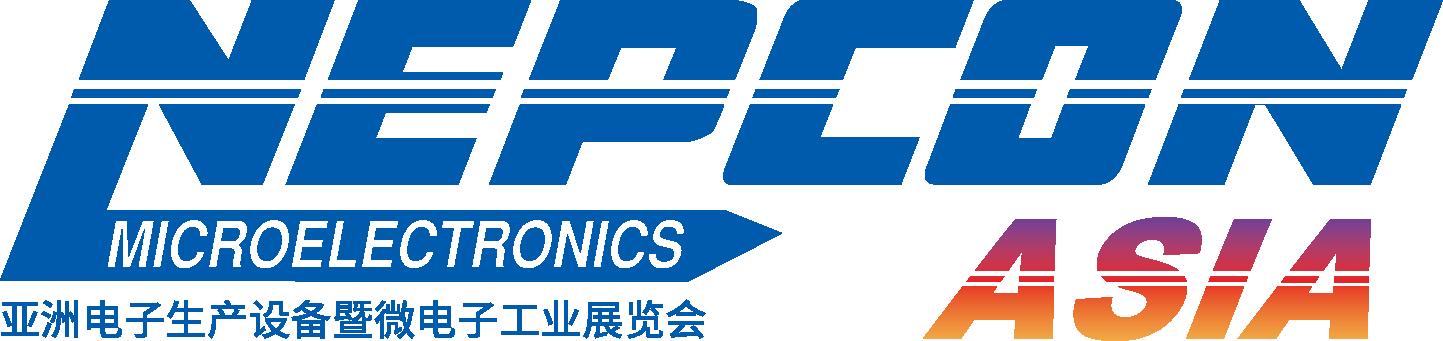 协同亚洲电子产业链迅速成长,NEPCON SOUTH CHINA正式更名NEPCON ASIA