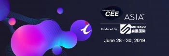 CEE2019消费电子展北京亦创会展中