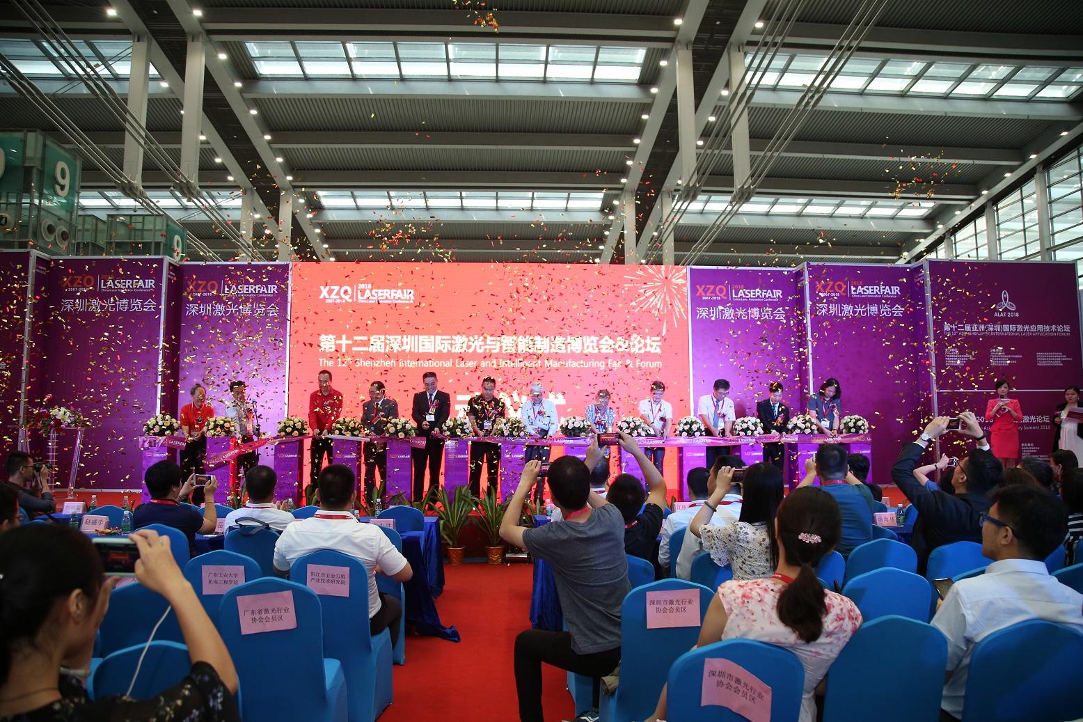 第十三届中国激博会(LASERFAIR 2019)邀您共享激光之旅