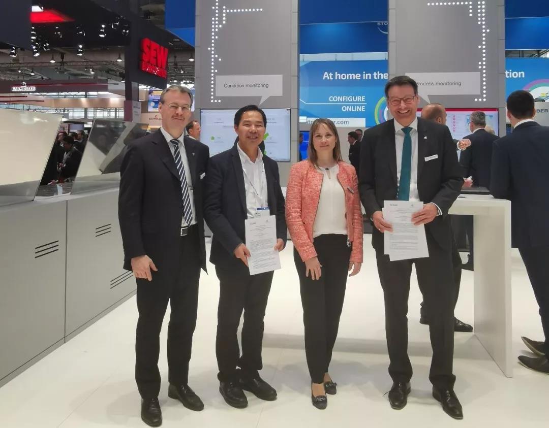 大族激光智能装备集团与威腾斯坦(Wittenstein)签署战略合作协议